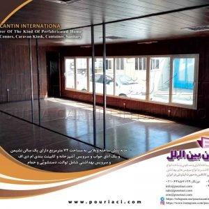 نمای داخلی سالن نشیمن ویلای پیش ساخته 72 مترمربعی