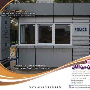 کانکس پلیس و حراست 3*4 متر با نمای کامپوزیت